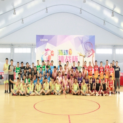 """【篮球联赛】东宇物流第一届""""挑战杯""""篮球联赛"""